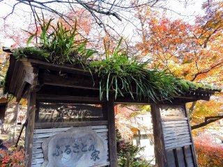 Entrada da Furusato-no Ie. Repare só nestas ervas selvagens a crescer no telhado do portão!