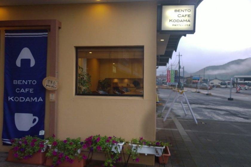 BENTO CAFÉ KODAMA คาเฟ่เก๋ๆ ท่ามกลางบรรยากาศดีๆ ของคานุกาว่าเมืองแห่งออนเซน