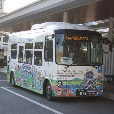 Kumamoto Castle Loop Bus