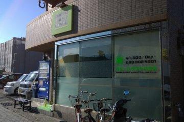 <p>ด้านหน้าของ&nbsp;Green Guesthouse Kagoshima</p>