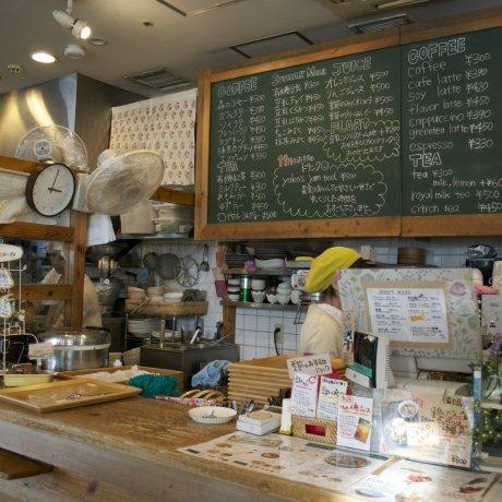 Yukisaryo by Solviva Café, Osaka