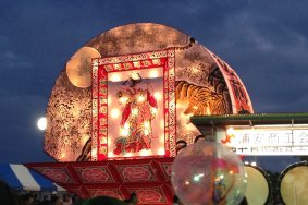 Фестиваль Ураясу