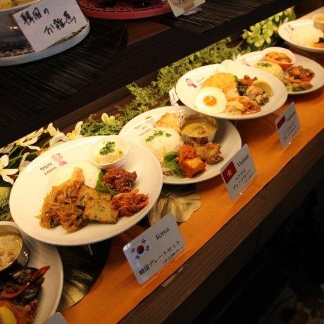 Halal Canteen at Kanda University