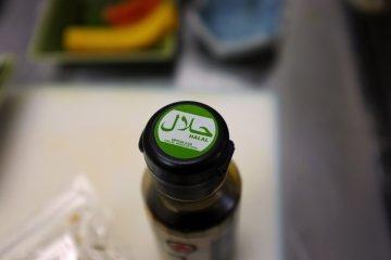 <p>La salsa de catsup halal</p>