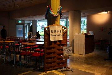 <p>El ameno restaurante Kappou Yama</p>
