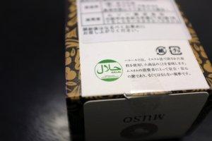 Stempel halal dari Nippon Asia Halal Association menyertai setiap kemasannya