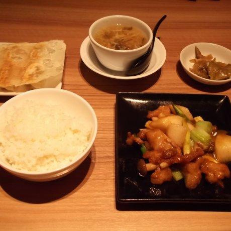 Chao Dining, Shizuoka