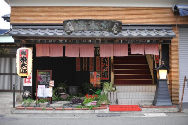 The front entrance of Sometaro