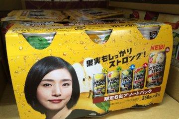 <p>Ваше здоровье напитками ChuHi&#39;s!</p>