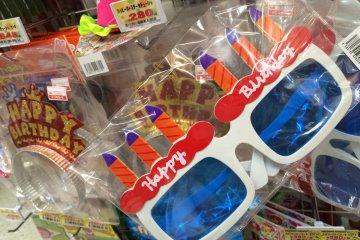 <p>Вечеринка тут, вечеринка там! Приобрети эти очки для следующего празднования дня рождения.</p>