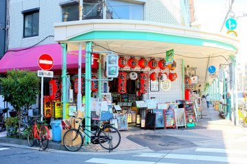 Kappabashi the Kitchen Town