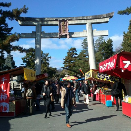 Kitano Flea Market, Kyoto