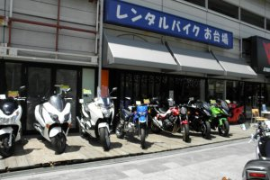 The odaiba branch of Kizuki Co.