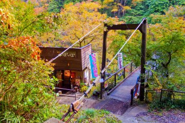 <p>The entrance to Hatonosu Ravine; one of Okutama`s star attractions</p>