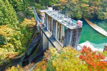 <p>Shinomaru Dam</p>