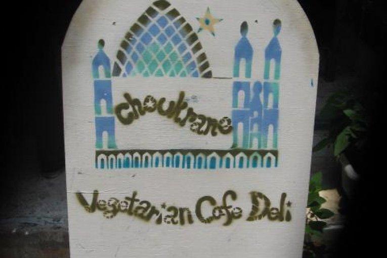 Vegetarian Cafe Choukrane