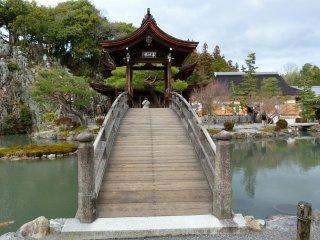 Le pont Musaibashi