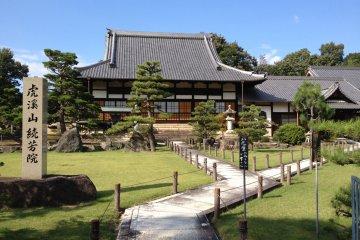 Kokeizan-Eihoji à Tajimi