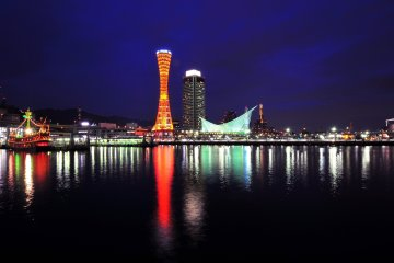 Luzes na Cidade Portuária de Kobe