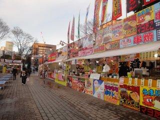 Các gian hàng ẩm thực ở Shimin Hiroba