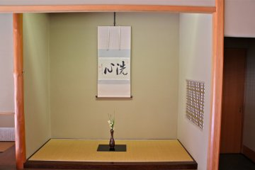 <p>Tokanoma, an&nbsp;alcove that includes a decorative scroll and flower of the season</p>