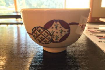 <p>The Chawan (tea bowl)</p>