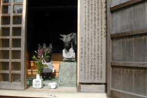Gyu-ken Do (altar with cow and dog) at Hokyoji Temple