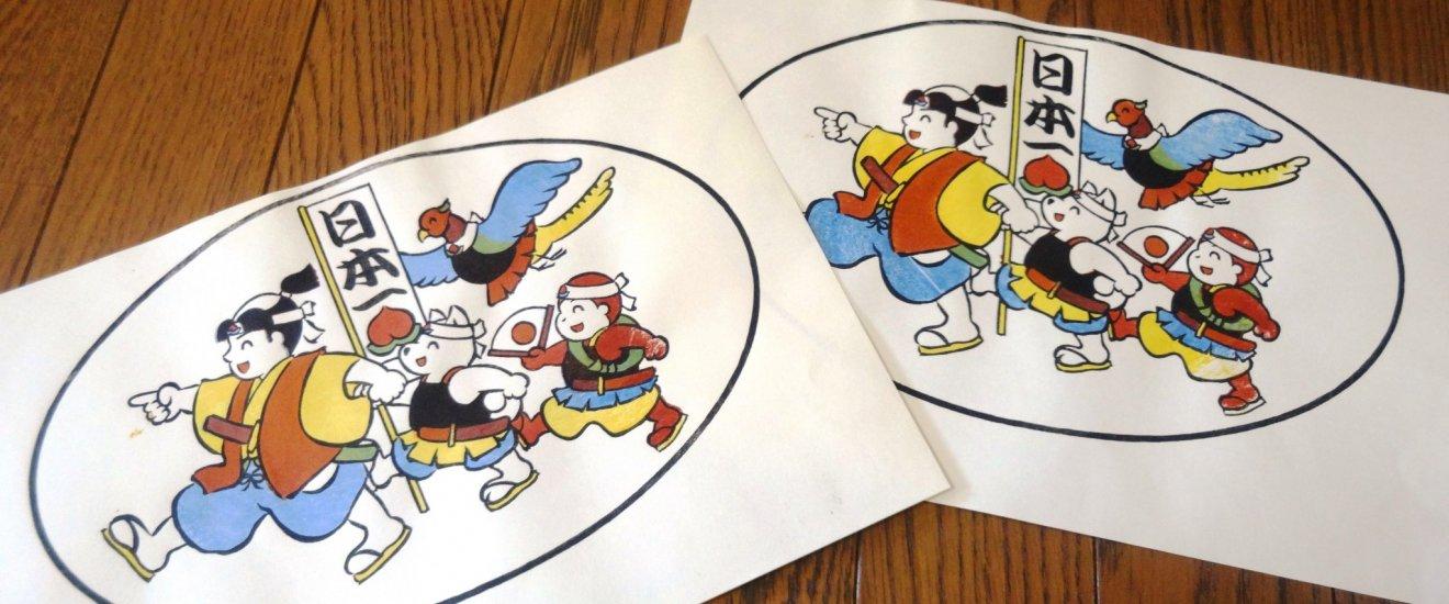 Woodblock prints made at a Mokuhankanprint party