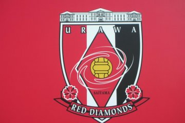 Urawa Reds - Man Utd của Nhật Bản