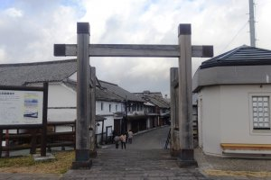 The gate that marks the entrance to Yamaga's Old Town