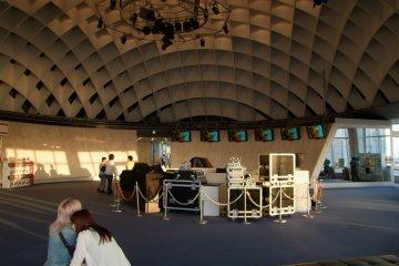<p>Inside the big ball</p>