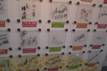 <p>Wall of fame...or at least signatures</p>