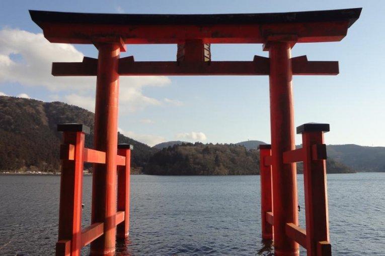 Hakone's Ashino-ko Lake