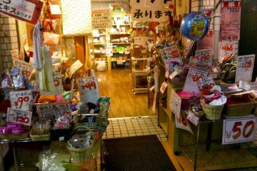 50 yen towels, cups, stationary anyone?