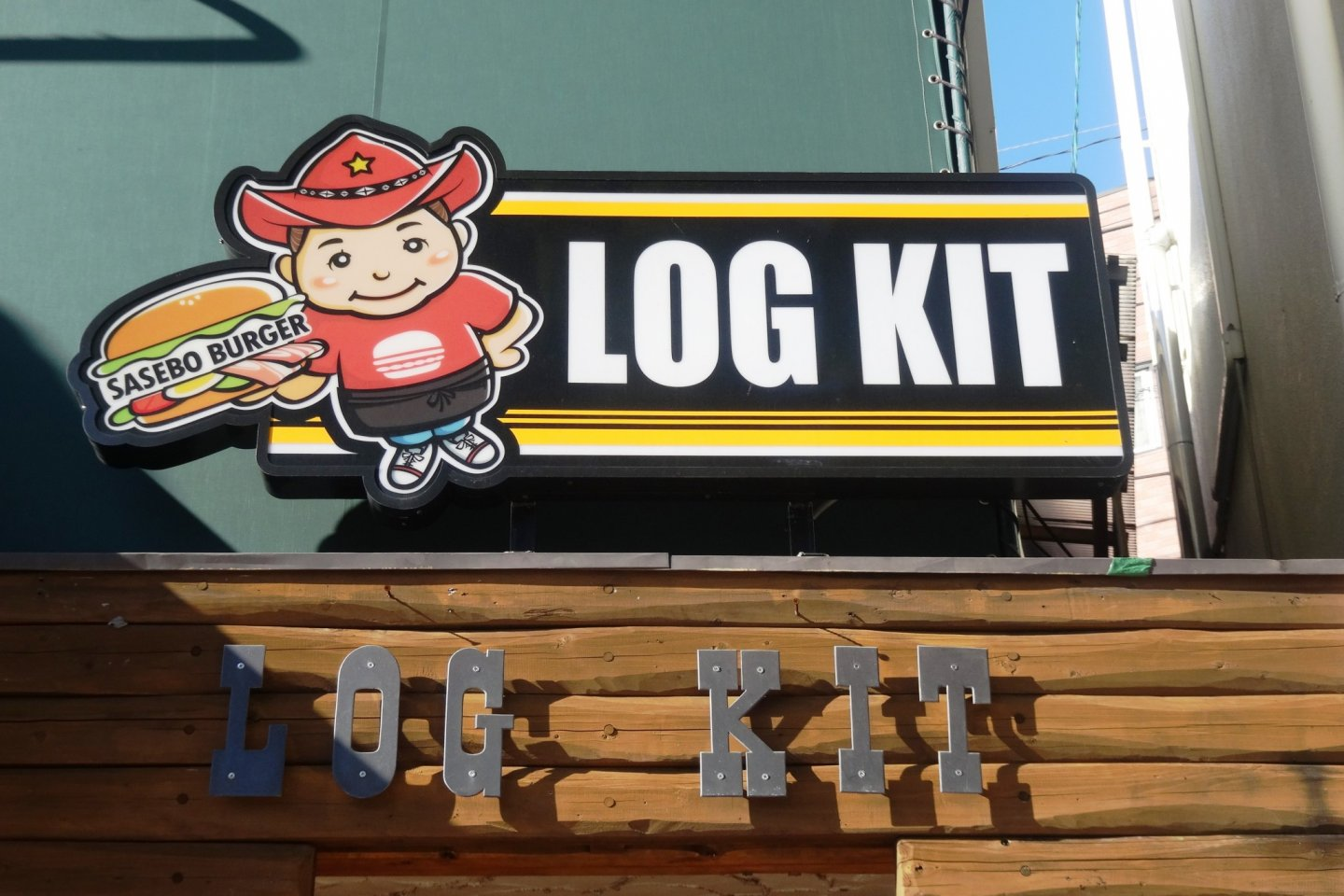 Log Kit's sign is easy to see as soon as you come off of the expressway
