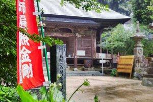 Takanawa-ji Temple near the summit
