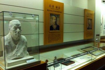 Uwa Philosopher's Museum