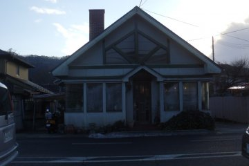 <p>Atorie is small, but easy to get to - only 5 minutes from Rikuzen-Ochiai train station &nbsp;</p>
