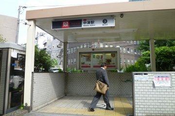 Entrance to Nakatsu Station