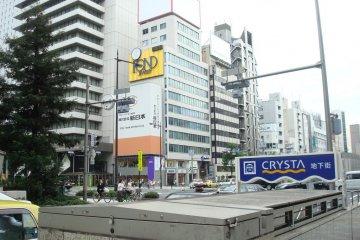 Entrance to Shinsaibashi Station
