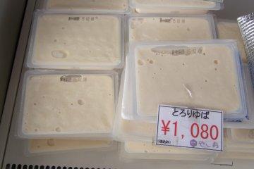<p>Creamy yuba</p>