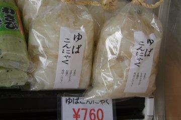 <p>The delicacy of Nikko</p>