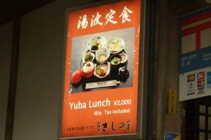 Big yuba lunch
