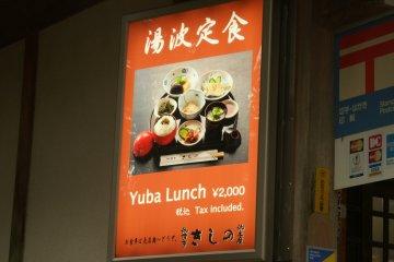 <p>Big yuba lunch</p>
