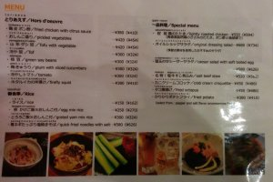 The English menu is easy to understand. Almost all menu items are less than 600 yen. More items on the reverse side