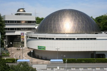 Saitama Youth Space Science Center