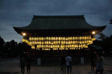Kyoto Diaries