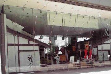 Kansou's main shop in  Yodoyabashi