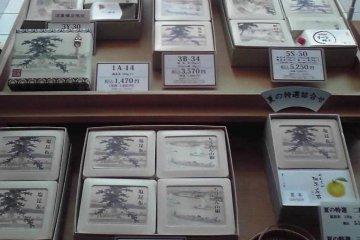 Displays of various kombu products