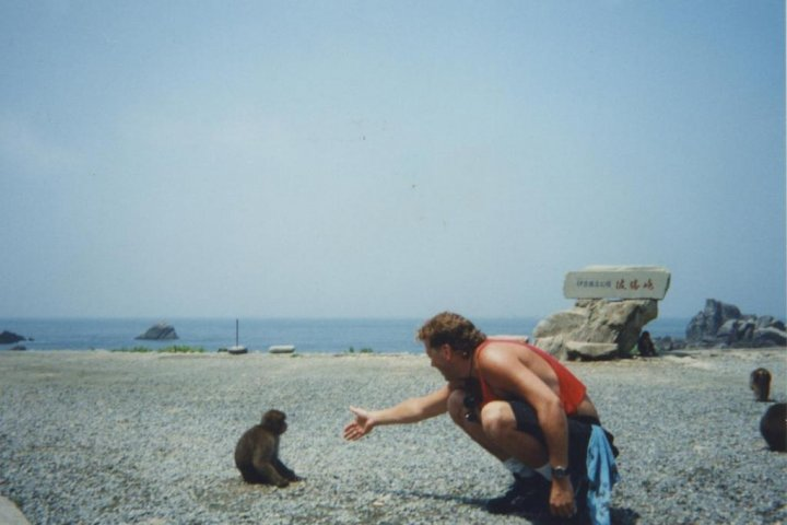Izu Peninsula South Coast